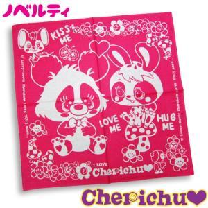 Cherichu チェリッチュ cherichuバンダナ【6480円以上】|caramelmama