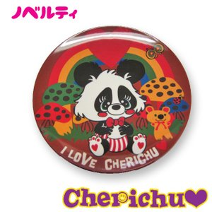 Cherichu チェリッチュ cherichuメラミンプレート【8640円以上】|caramelmama