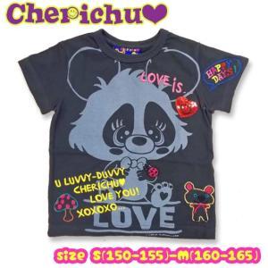 【ポスト便送料無料】Cherichu チェリッチュ LOVE IS-T S(150-155)/M(160-165) 18ss 【ネコポスOK・ゆうパケットOK】|caramelmama