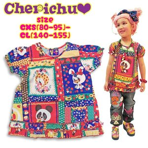Cherichu チェリッチュ パッチワークチュニック CXS(80-95)-CL(140-155) 18ss|caramelmama