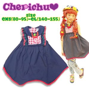 Cherichu チェリッチュ チェリーワンピース CXS(80-95)-CL(140-155) 18ss 【宅配便配送】|caramelmama