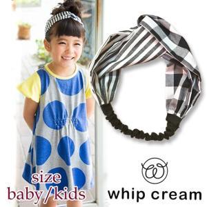 【ネコポス・ゆうパケットOK】WHIP CREAM ホイップクリーム ギンガム×ストライプチャーム付きヘアバンド baby/kids 18ss|caramelmama