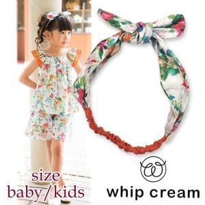 【ネコポス・ゆうパケットOK】WHIP CREAM ホイップクリーム ボタニカルptリボンヘアバンド baby/kids 18ss|caramelmama