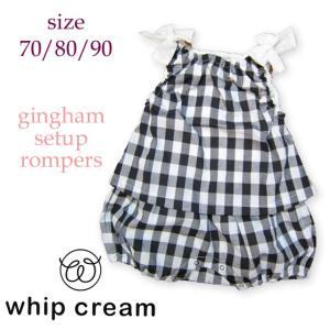 WHIP CREAM ホイップクリーム ギンガムセットアップ風ロンパース 70/80/90 18ss|caramelmama