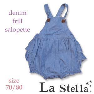 La stella ラ ステラ デニムフリルサロペット 70/80 18ss|caramelmama