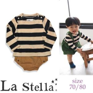 ネコポスOK / La stella ラ ステラ ボーダーボディシャツ 70/80 18aw caramelmama