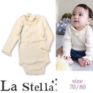 ネコポスOK / La stella ラ ステラ タートルボディシャツ 70/80 18aw caramelmama