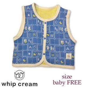 ネコポスOK / WHIP CREAM ホイップクリーム 絵本キルトJQベスト baby 18aw caramelmama