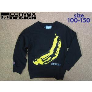 【残りサイズ100のみ】【50%OFF SALE】CONVEX コンベックス バナナトレーナー 100-150|caramelmama