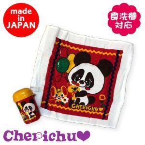 Cherichu チェリッチュ おしぼりセット 18aw caramelmama