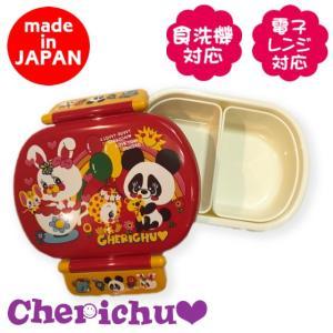 Cherichu チェリッチュ タイトランチボックス小判(中子付) 18aw caramelmama