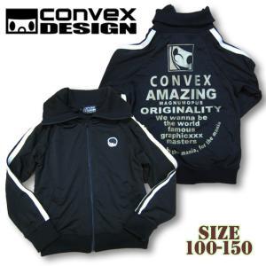 【残りサイズ120のみ】【40%OFF SALE】CONVEX コンベックス ラインジャージジャケット 100-150 17aw|caramelmama