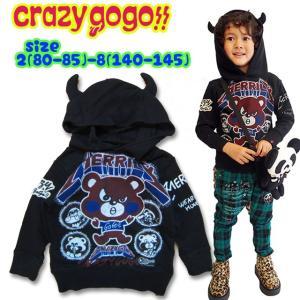 50%OFF SALE/crazy gogo!! クレイジーゴーゴー!! CRAZYロックツアーパーカー 2(80-85)-8(140-145) 17aw|caramelmama