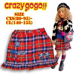 crazy gogo!! クレイジーゴーゴー!! Wスカパンスカート CXS(80-95)-CL(140-155) 17aw|caramelmama