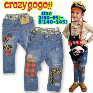 【40%OFF SALE】【残りサイズ6のみ】crazy gogo!! クレイジーゴーゴー!! GOGOリメイクデニムパンツ 2(80-85)-8(140-145) 17aw|caramelmama
