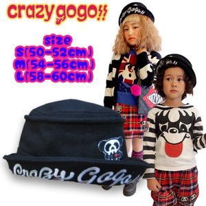 【40%OFF SALE】【残りサイズLのみ】crazy gogo!! クレイジーゴーゴー!! スカパンCOOL HAT 50-60cm 17aw|caramelmama