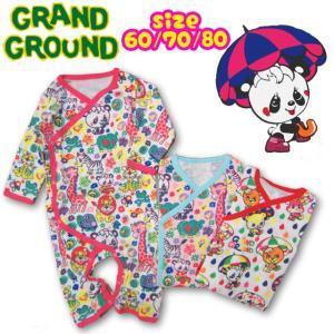 Grand Ground グラグラムゥ〜 グラBABY足付き肌着(1枚)長袖 60-80 17aw|caramelmama