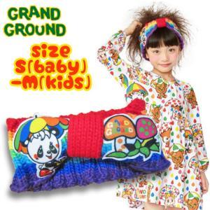 Grand Ground グラグラムゥ〜 レインボーパラソルヘアバンド S/M 17aw|caramelmama
