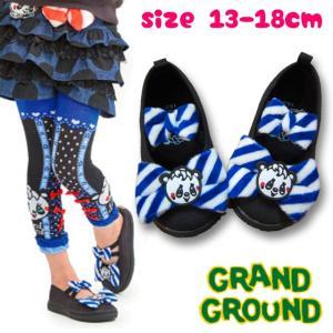 【40%OFF SALE】Grand Ground グラグラムゥ〜 ハッピィ〜リボンスリッポン 13-18cm 17aw|caramelmama