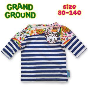 Grand Ground グラグラ きりかえボーダー7分T 80-140 18ss|caramelmama