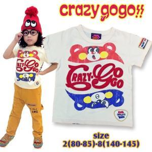 crazy gogo!! クレイジーゴーゴー!! ベアスカッシュT 2(80-85)-8(140-145) 18ss 【ネコポスOK・ゆうパケットOK】|caramelmama