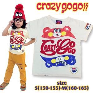 crazy gogo!! クレイジーゴーゴー!! ベアスカッシュT S(150-155)-M(160-165) 18ss 【ネコポスOK・ゆうパケットOK】|caramelmama