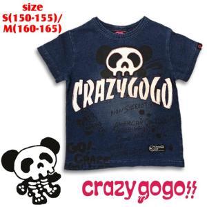 【30%OFF SALE】【ネコポス・ゆうパケットOK】crazy gogo!! クレイジーゴーゴー!! スカパンCOOL T S(150-155)/M(160-165) 18ss|caramelmama