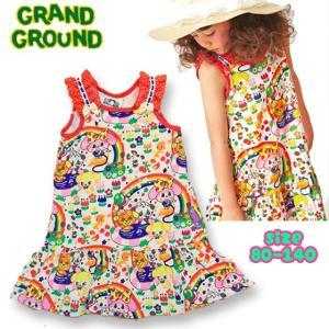 Grand Ground グラグラ レインボーガーデンミニワンピース 80-140 18ss【ネコポスOK・ゆうパケットOK】|caramelmama