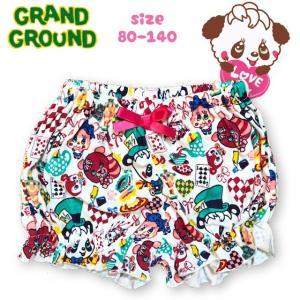 【ネコポス・ゆうパケットOK】Grand Ground グラグラ グラブルマパンツ 80-140 18ss|caramelmama