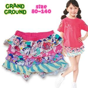 Grand Ground グラグラ グラフリルパンツ 80-140 18ss 【ネコポスOK・ゆうパケットOK】|caramelmama