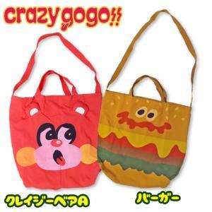 crazy gogo!! クレイジーゴーゴー!! GOGOキャラクターズトートバッグ 18ss 【ネコポスOK・ゆうパケットOK】|caramelmama