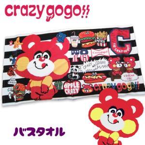 crazy gogo!! クレイジーゴーゴー!!  CRAZYGOGOバスタオル 18ss caramelmama