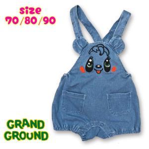 Grand Ground グラグラ ハッピィ〜フェイスベビーサロペット 70/80/90 18ss|caramelmama