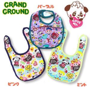 【ネコポスOK・ゆうパケットOK】Grand Ground グラグラムゥ〜 グラBABYスタイ 18ss|caramelmama