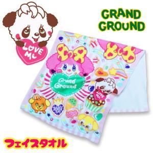 Grand Ground グラグラムゥ〜 パステルスイーツフェイスタオル 18ss  【ネコポスOK・ゆうパケットOK】|caramelmama