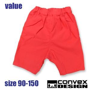 CONVEX コンベックス value ツータックショートパンツ 90-150 18ss 【ネコポスOK・ゆうパケットOK】|caramelmama