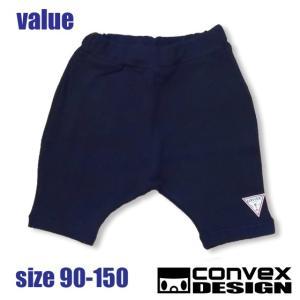 CONVEX コンベックス value サルエルパンツ 90-150 18ss 【ネコポスOK・ゆうパケットOK】|caramelmama