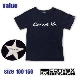 CONVEX コンベックス value シンプルロゴT 100-150 18ss 【ネコポスOK・ゆうパケットOK】|caramelmama