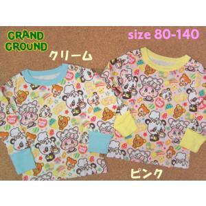 Grand Ground グラグラムゥ〜 グラLT 80-140 caramelmama