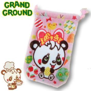 Grand Ground グラグラムゥ〜 イースターマルチ巾着 17ss|caramelmama