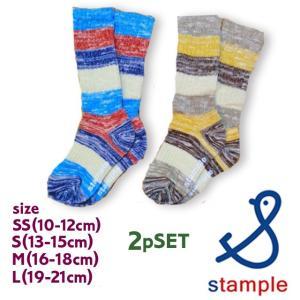 stample スタンプル 2P レイヤーボーダーミドルソックス SS-L|caramelmama