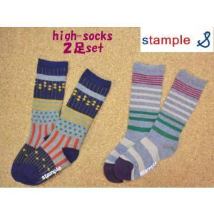 stample スタンプル 2P 小紋柄&ボーダー ハイソックス S-L|caramelmama