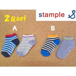 stample スタンプル 2P ミックスパイルアンクルソックス SS-LL caramelmama