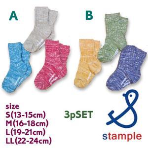 stample スタンプル 3P ローゲージリブクルーソックス S-LL|caramelmama