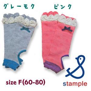 stample スタンプル 透かしドットベビートレンカ 60-80|caramelmama