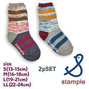 stample スタンプル 2P 裏パイル切替ボーダークルーソックス S-LL|caramelmama