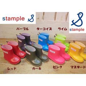 stample スタンプル スタンプルレインブーツ 13-19cm|caramelmama