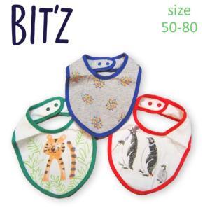 Bit'z ビッツ 3柄3Pスタイ 50-80 18spring|caramelmama