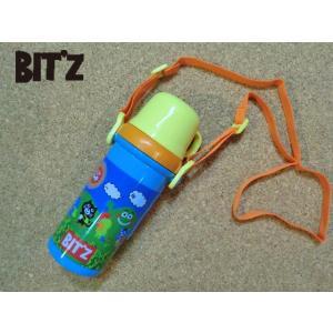 Bit'z ビッツ 水筒|caramelmama
