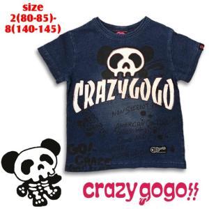【30%OFF SALE】【ネコポス・ゆうパケットOK】crazy gogo!! クレイジーゴーゴー!! スカパンCOOL T 2(80-85)-8(140-145) 18ss|caramelmama